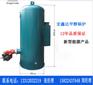 热销供应1吨甲醇锅炉甲醇热水锅炉天津甲醇锅炉