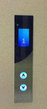电梯外呼面板图片