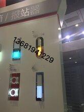 三菱电梯方向灯YS-DZD-12图片
