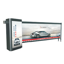 山西太原小區單位停車場廣告道閘大型擋車收費設備