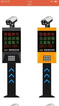 運城車牌識別系統-太原飛凡科技