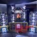 供应湖南新型发光遗像供桌led电子车载花圈拱门丧事灵棚殡葬用品