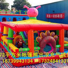 郑州荥阳2018年新款帐篷迪士尼充气城堡各种型号充气蹦蹦床可定制图片