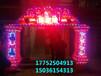 婚庆LED显示屏花门电子屏艺术绢花门电子拱门电子彩虹门开业庆典