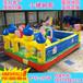 儿童充气城堡新款小猪佩琪游乐场小孩玩具滑梯蹦蹦床厂家直销