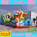 儿童充气城堡户外场地布置游乐场广场充气滑梯蹦蹦床厂家直销