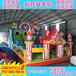 充气城堡儿童游乐场玩乐设备充气滑梯蹦蹦床广场布置充气器材厂家直销