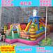 儿童游乐场充气城堡户外场地布置广场小孩玩具设备