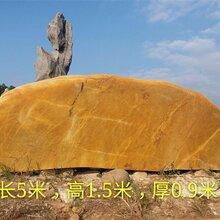 供应长沙市景观石,黄蜡石,太湖石,英石