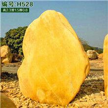 岳阳市景观石-旅游景区刻字石-景点风景黄蜡石