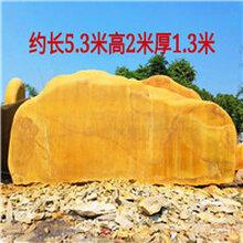 台州景观石,商场标志刻字石,观光园黄蜡石