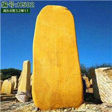 常宁市景观石-石刻景区风景石-黄蜡石定制