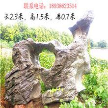绍兴市景观石-风景区假山石-太湖石英石