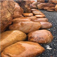 衡阳市景观石-旅游街道摆放石-绿地天然鹅卵石