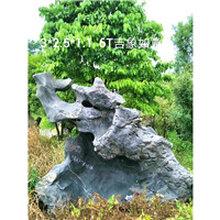 溧阳市景观石,旅游示范区假山石,常州太湖石