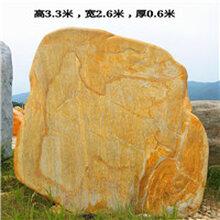 连云港市景观石-自然景观黄蜡石-人文景观刻字石