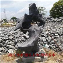郴州市景观石-自然风光假山石-水体工程太湖石英石