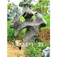 龙海市景观石-古名居假山石-滨水景观太湖石
