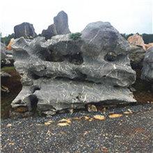广东大型太湖石假山景石