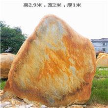 上海天然美观刻字石黄蜡石招牌石