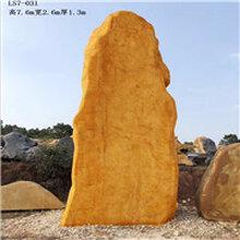 恒大厂家直销园林大型景观石学校公园浮雕刻字自然石