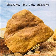 大型天然黄蜡石刻字石定制