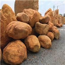厂家直销大量风景石刻字石黄蜡石招牌石