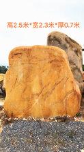 天津市景观石,?溪涧驳岸石,小区鹅卵石直销