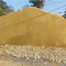 恒大厂家直销园林大型景观石浮雕刻字自然石
