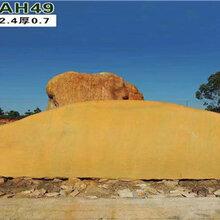 鹿泉市景观石,大气富贵刻字石,漂亮精致黄蜡石