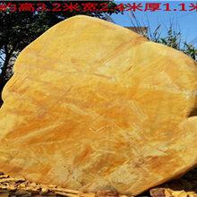 朔州市景观石,水利风景区风景石,山西黄蜡石