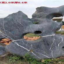 珠三角太湖石英德太湖石批发假山石