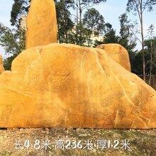江苏大型刻字黄蜡石园林景观石