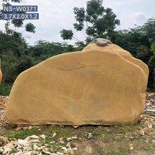 寧海-大型黃蠟石-公園石-價格