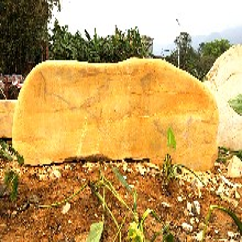 風景奇石廠家,廣東英德有刻字風景石出售嗎