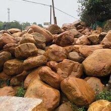 园林景观刻字石价格,黄蜡石原石摆件批发价