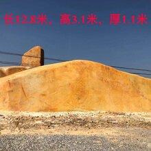 牡丹江街道公路黄蜡石景观石