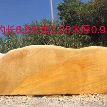 武汉现货黄蜡石批发刻字石