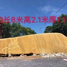 渭南大型的刻字黄蜡石