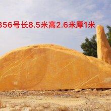 安徽黄蜡石大型大石头价格