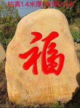 三明做招牌门牌选黄蜡石