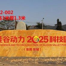 青岛新年优惠大批量黄蜡石