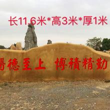 承德10米长大型刻字招牌石