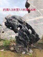 南宁大型太湖石转运石