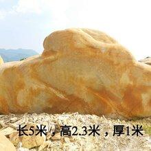 威海巨型刻字石大型太湖石