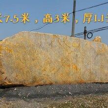 赣州小区门口做厂牌石黄蜡石