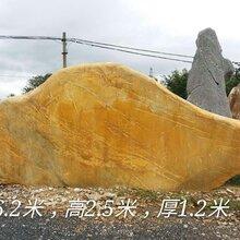 江西黄蜡石刻字石原石