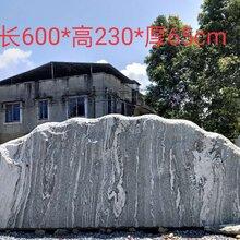 大型泰山石批发价格