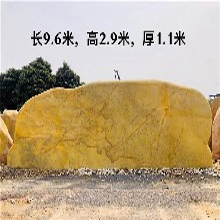 广东园艺石天然黄蜡石