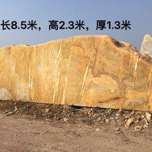 江苏刻字黄蜡石供应商